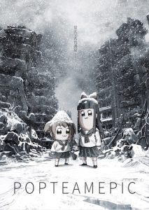 Pop Team Epic Key Visual from Anime Adaptation