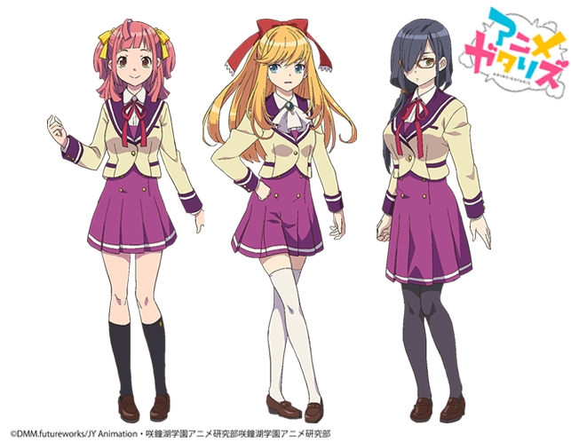Main Characters of Anime-Gataris