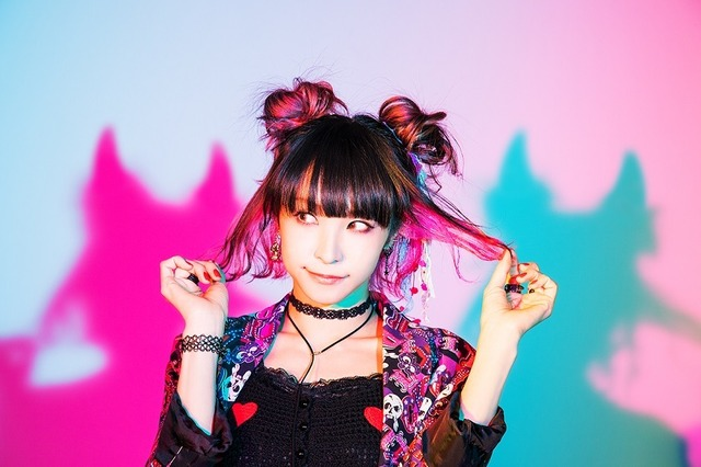 Japanese Singer LiSA