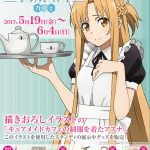 Maid Uniform Asuna in 'Sword Art Online' x 'Cure Maid Café' Collaboration Café