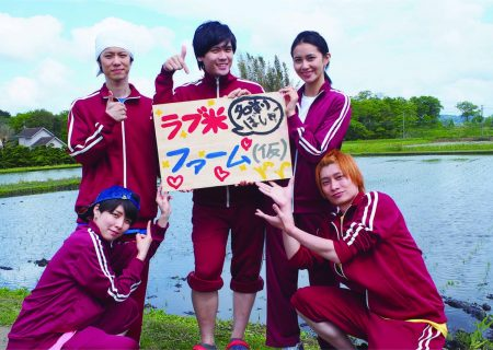 Rice-Planting Experience with the Voice Actors of 'Love Kome'