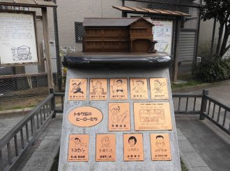 Let's Visit Tokiwa-so, the Birthplace of Japanese Manga and Anime