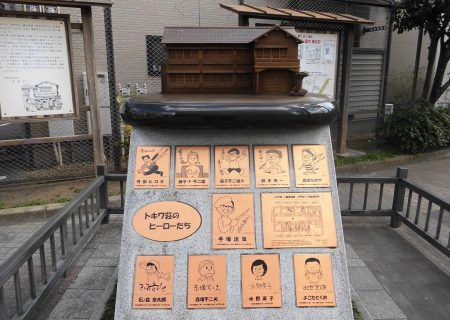 Visit 'Tokiwa-so', the Birthplace of Japanese Manga and Anime | 'Heroes of Tokiwa-so', the memorial in the Minami Nagasaki Hanasaki park in Toshima Ward, Tokyo.