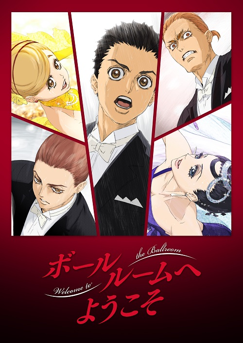 Upcoming Summer 2017 anime Welcome to the Ballroom (Ballroom e Youkoso) Key Visual