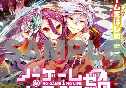 Anime Movie No Game No Life Zero | reversible B2 poster with a visual of the anime and original illustration on either side.