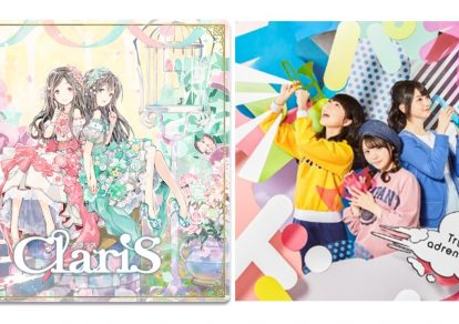 ClariS and TrySail,