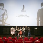Blame! x Sidonia Screening Event with the Inaugural Ceremony of Toha Heavy Audio