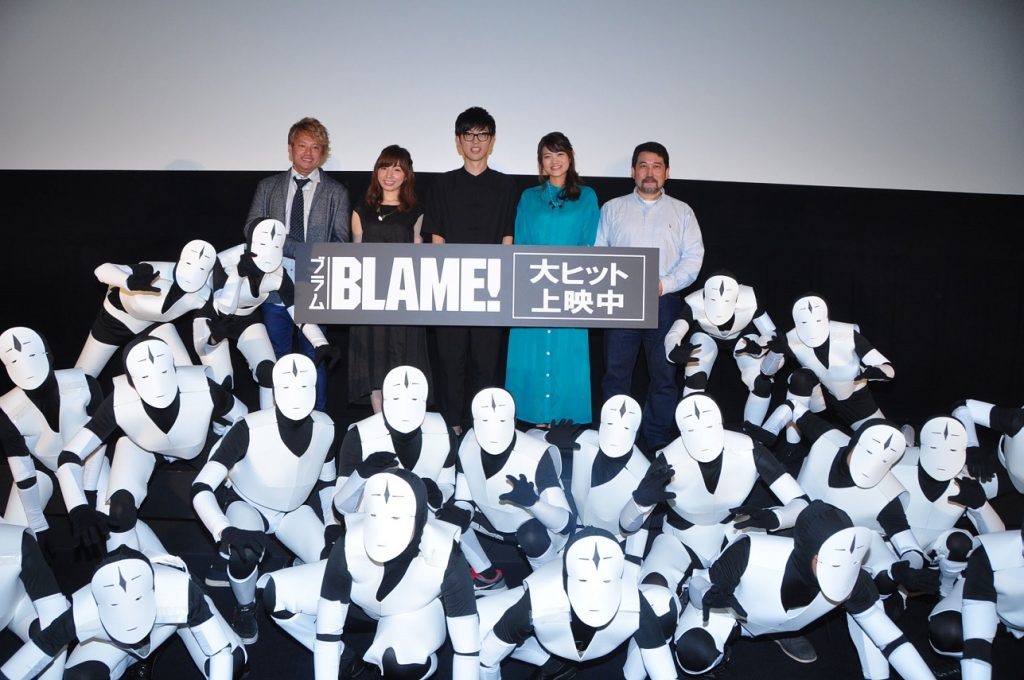 From the Movie 'Blame! Stage Greeting Event Report