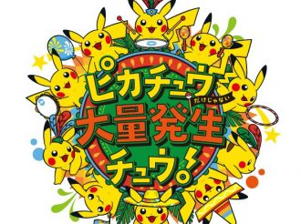 1,500 Pikachu to Take Over Yokohama!