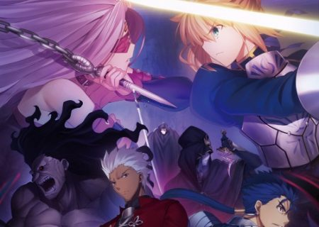 Fate/stay night: Heaven's Feel Anime Movie Key Visual