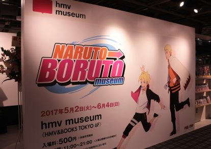 NARUTO⇒BORUTO Museum Report: An Exhibition About the History of Naruto and Boruto