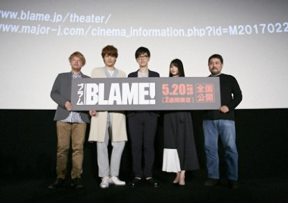 Anime Movie 'BLAME!' Stage Greeting Event Report