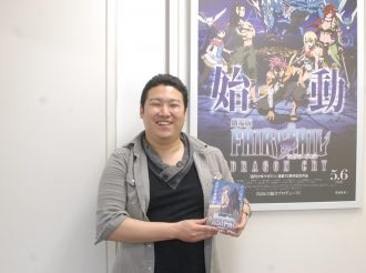 'Fairy Tail: Dragon Cry' Interview With Director Tatsuma Minamikawa