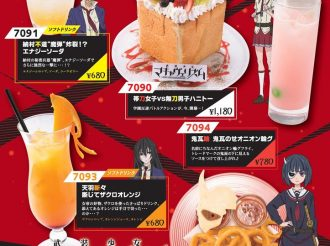 'Armed Girl's Machiavellism' Collaboration Cafe with Karaoke Pasera