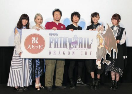 'Fairy Tail -Dragon Cry-' Premiere Event Report