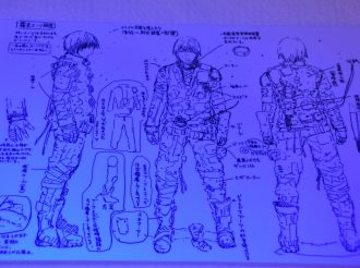 'BLAME!' Exhibition 'The World of Tsutomu Nihei' Undercover Report