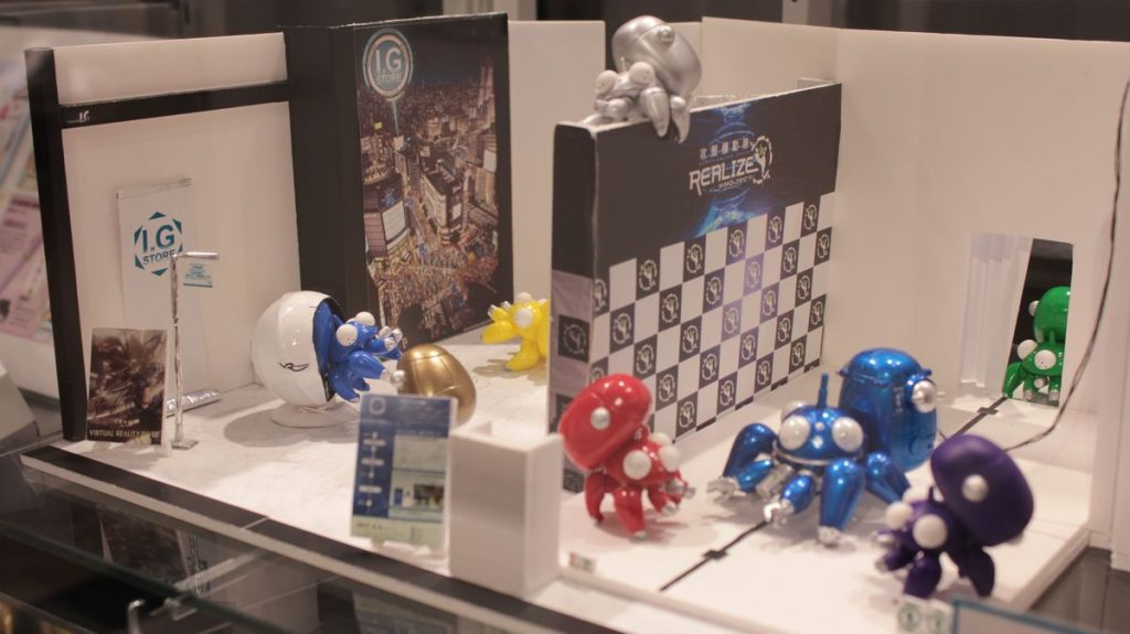 Production I.G official anime store, I.G STORE | Mini Mini Tachikoma