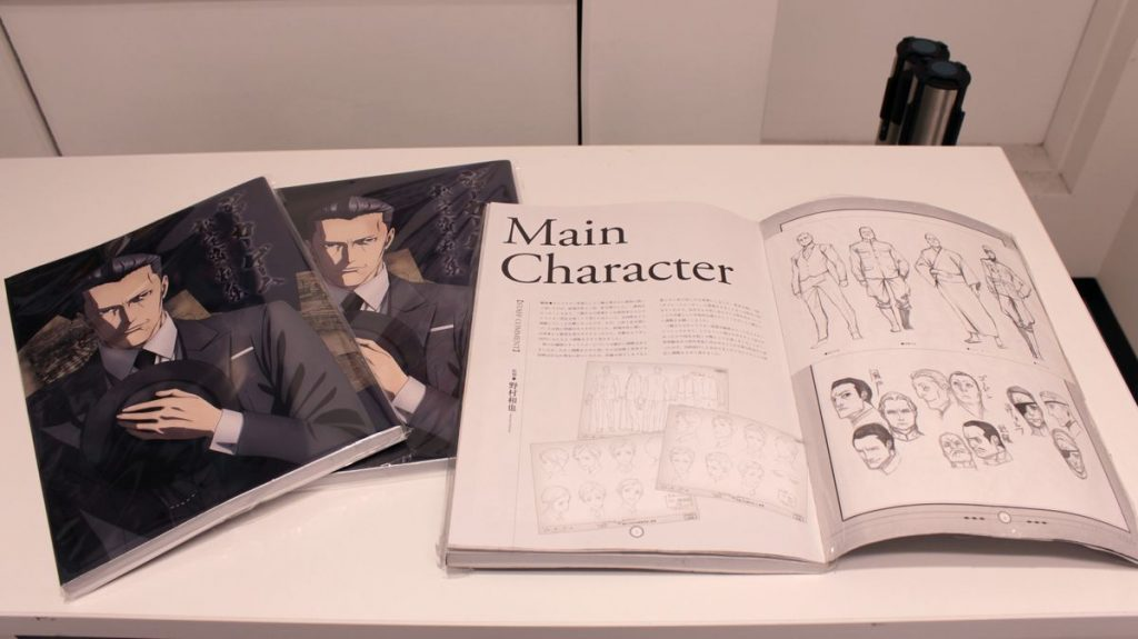 Production I.G official anime store, I.G STORE | Joker Game Character Reference Book