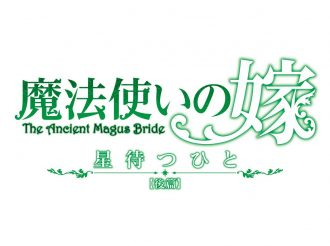 'The Ancient Magus Bride Part 3' Completion Celebration Event Announced