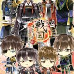 Ikemen Sengoku - Toki wo Kaker Short Anime Adaptation