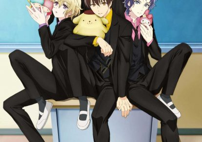 TV Anime Sanrio Boys | Winter 2018 | Key Visual