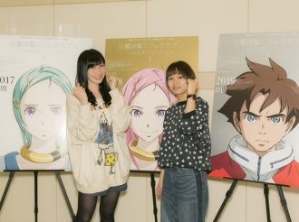 This is the Cast of 'Eureka Seven: Hi-Evolution 1'
