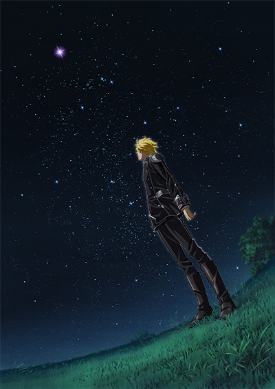 Visual for the anime adaptation of Legend of Galactic Heroes, which is based on the series of science fiction novels by Yoshiki Tanaka.