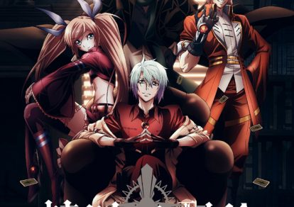 Summer 2017 anime Jikan no Shihaisha (Chronos Ruler)