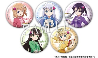 The Chinese restaurant Bamiyan and the hamburger will collaborate with the anime Is the Order a Rabbit?