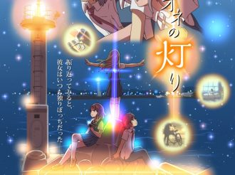 Summer Anime 'Clione no Akari' Reveals Main Cast