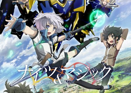Knight's and Magic key visual