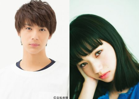 Kids on the Slope (Sakamichi no Apollon) Live-Action Adaptation - From the left, Taishi Nakagawa (Sentarou Kawabuchi) and Nana Komatsu (Ritsuko Mukae