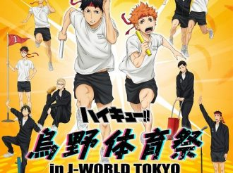 Attend Haikyu's Karasuno Sports Festival at J-WORLD
