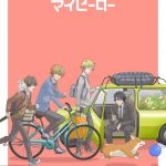 Anime Adaptation of Manga 'Hitorijime My Hero' Teaser Visual