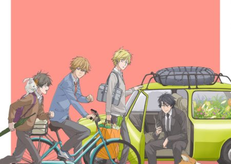 Anime Hitorijime My Hero