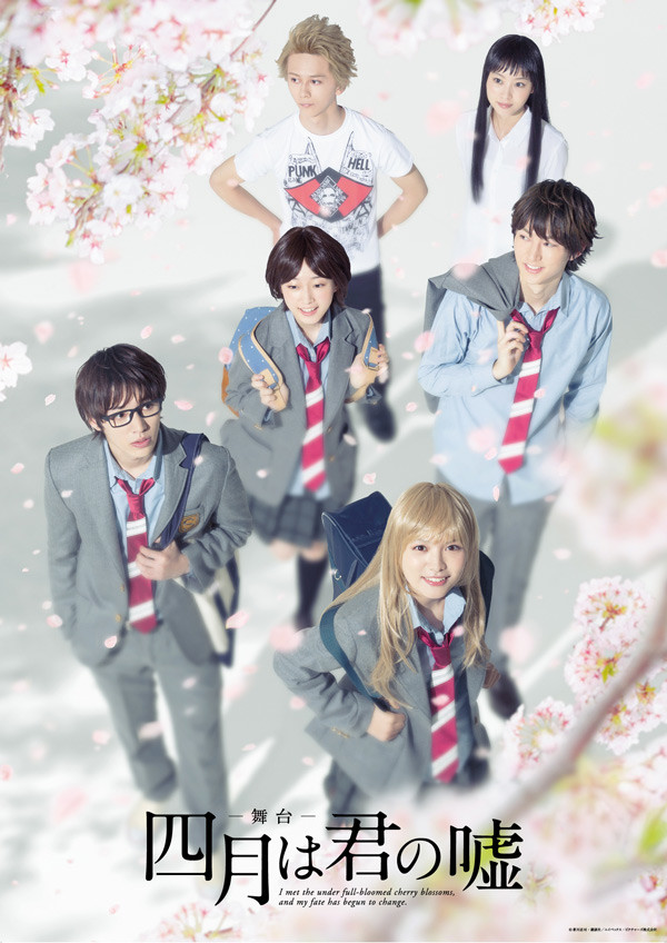 Your Lie in April (Shigatsu wa Kimi no Uso) Stage Adaptation