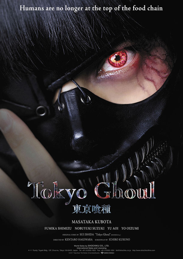 'Tokyo Ghoul' Live Action Movie International Poster