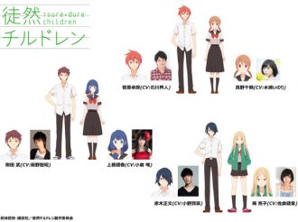 TV Anime 'Tsurezure Children' Cast Members Announced