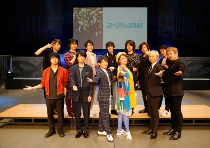 Cast of 'Yuri on Ice' Live-Readings and Talk Event | Yuri on Stage Mitsurou Kubo and cast