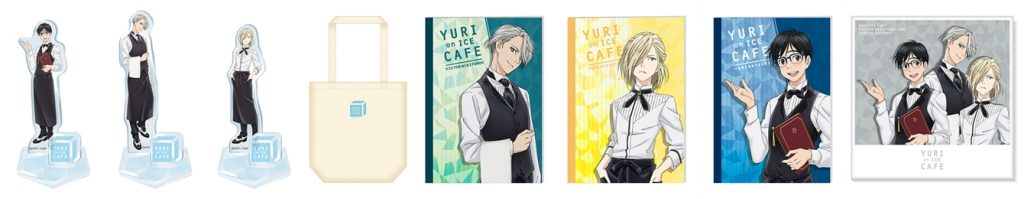 'Yuri on Ice' Collaboration Café in Omotesando Official Anime Goods