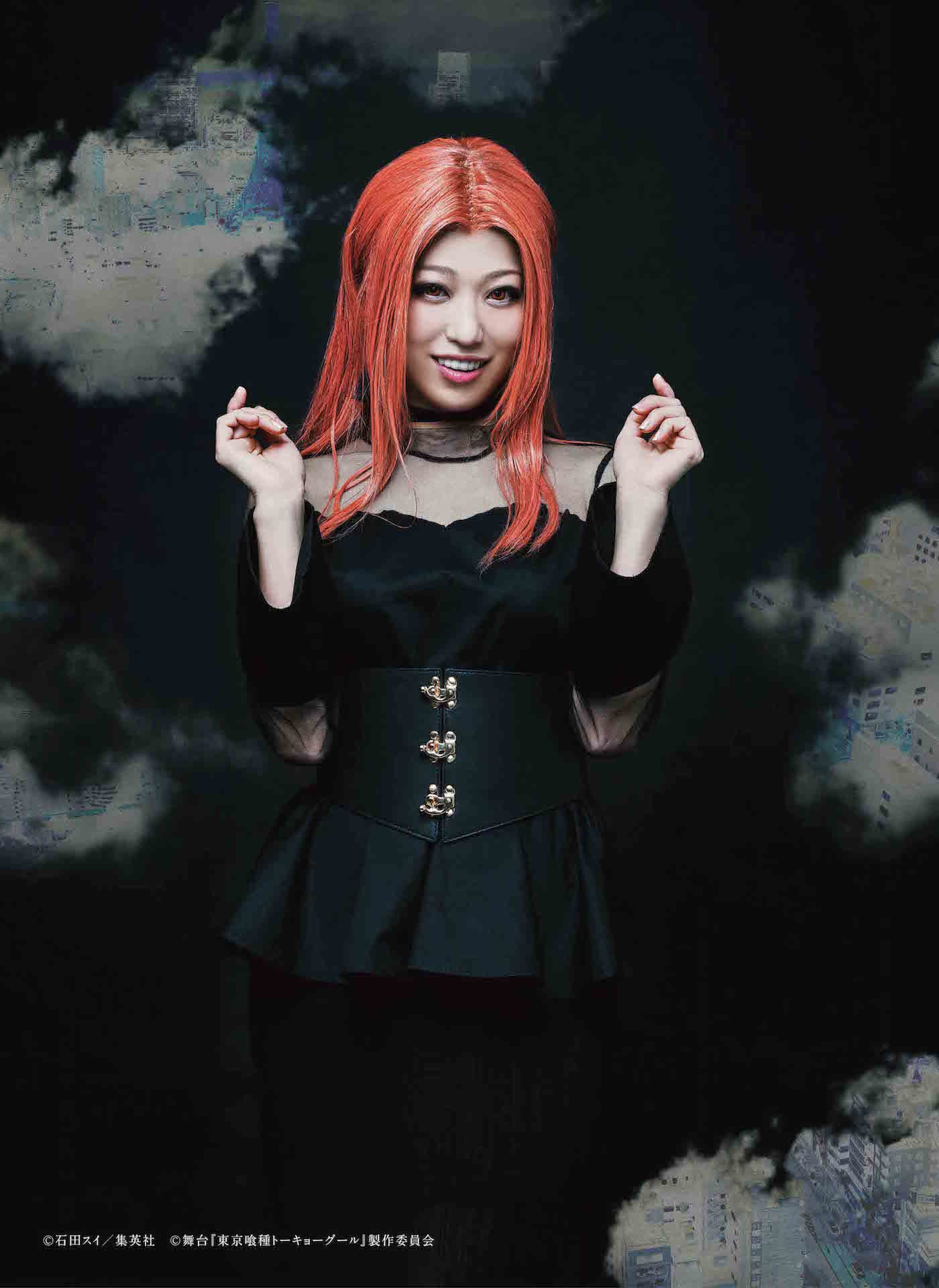 'Tokyo Ghoul' Stage Play | Maho Tomita as Itori