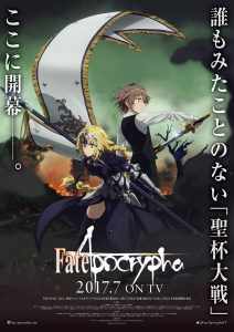 Fate/Apocrypha Key Visual