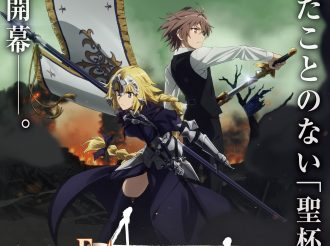 Fate/Apocrypha Reveals New Trailer and Additional Cast