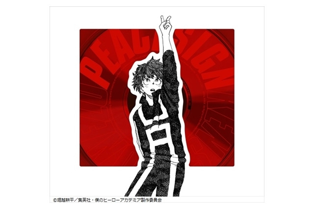Peach Sign Single Jacket Kenshi Yonezu