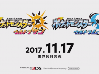 Pokémon Ultra Sun and Ultra Moon Goes on Sale 17 November