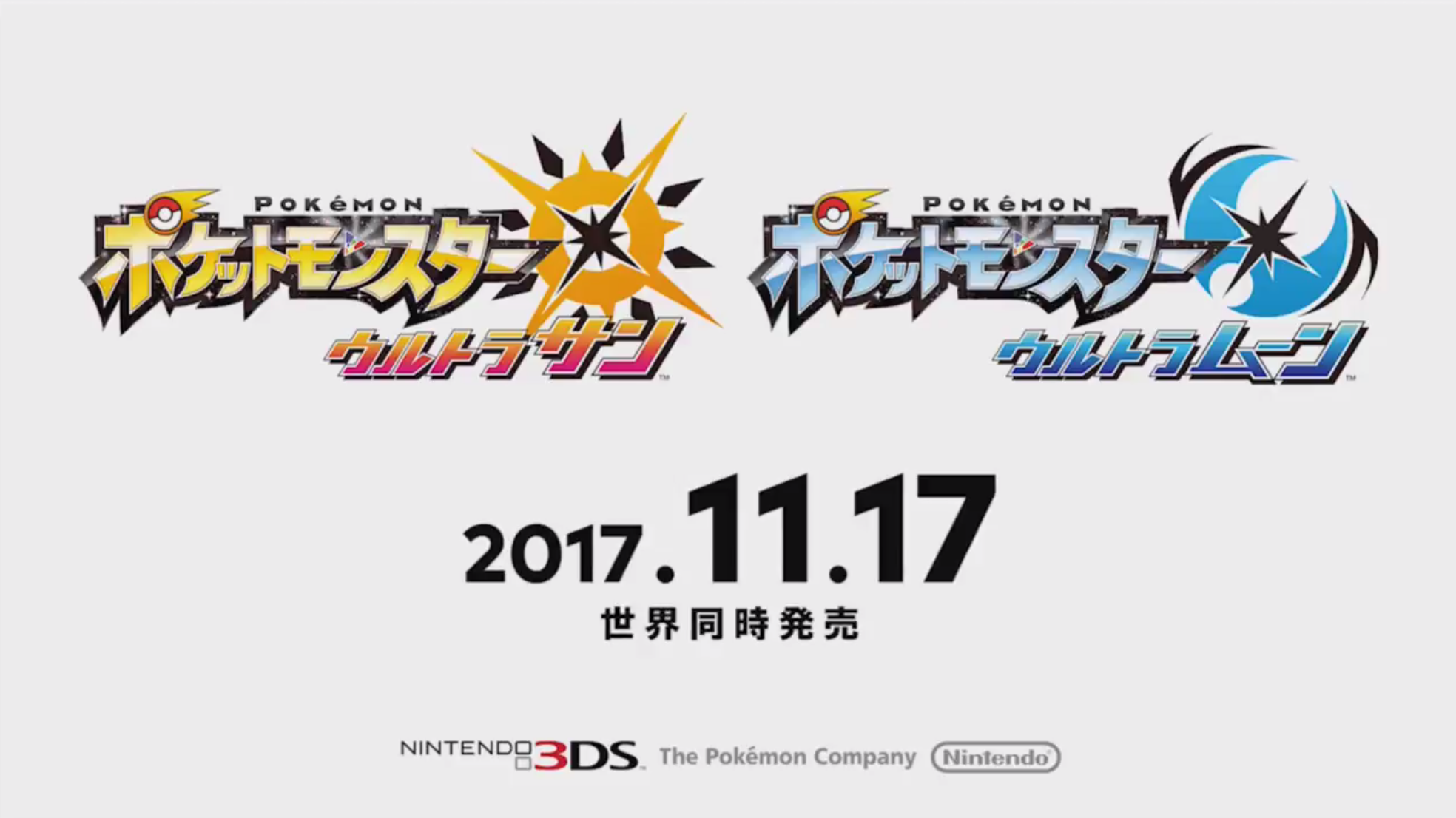 Pokémon Ultra Sun and Ultra Moon Game for Nintendo 3DS