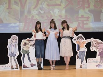 Yama no Susume Official Fan Meeting Report