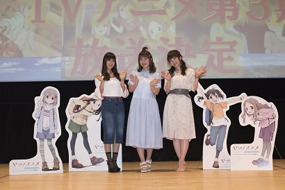 Yoko Hikasa (voice of Kaede), Yuka Iguchi (voice of Aoi) and Kana Asumi (voice of Hinata) | From the Yama no Susume Official Fan Meeting at the Hanno Municipal Hall in Hanno, the place where the famous anime is set!