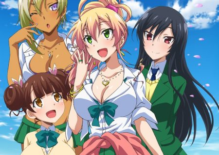 Summer 2017 Anime Hajimete no Gal