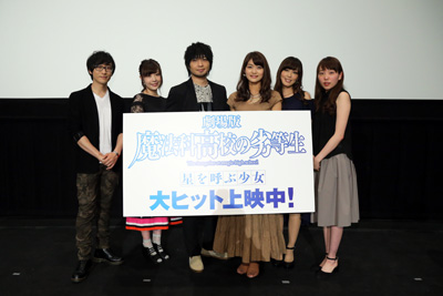 From the screening event of the upcoming anime movie the anime movie The Irregular at Magic High School The Movie -The Girl Who Summons the Stars-